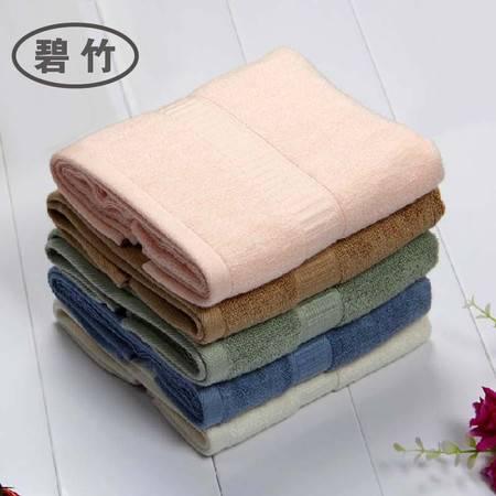 碧竹正品竹纤维毛巾 加厚毛巾吸水美容巾 洗脸毛巾批发