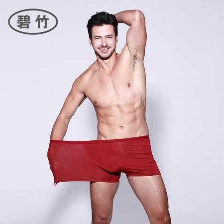 2条装碧竹 肥佬内裤宽松 竹纤维男大码加肥平角裤裆部 腿部加大