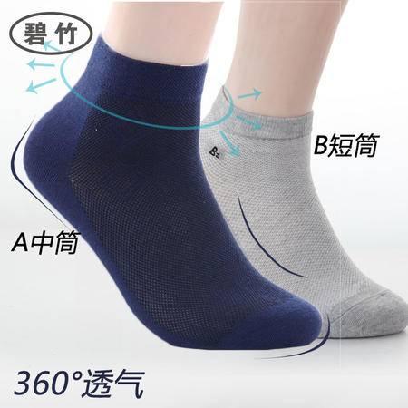 男士袜子低帮短袜 夏天薄款棉袜子网眼袜透气薄袜男袜