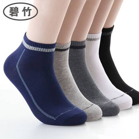 碧竹运动袜夏季棉袜夏天袜子男士短袜薄款短筒袜船袜