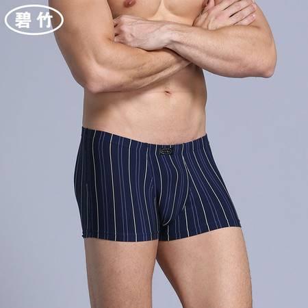 2条装 碧竹 竹纤维内裤 男 条纹男士内裤 男士平角内裤 U凸夏季