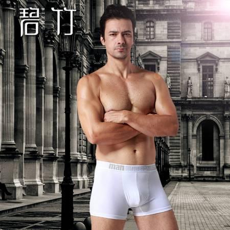 碧竹 2条装 男士内裤纯棉 中腰宽松U凸设计 青年大码透气平角裤