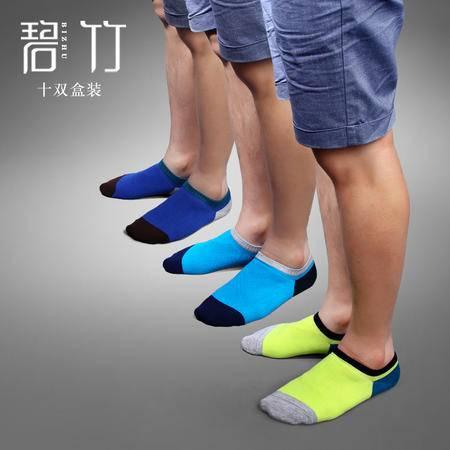 10双装 碧竹蝌蚪袜男士船袜 男袜纯棉夏天短袜 网眼透气薄款袜子