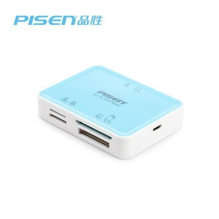 品胜 多功能读卡器II代 六合一 适用SD/TF/CF/MS/M2/XD卡