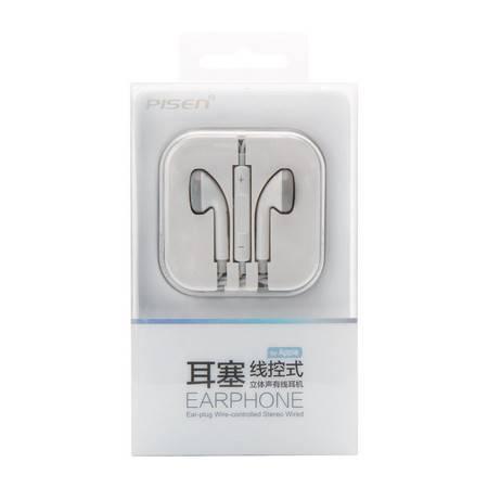 品胜 耳塞式立体声线控带麦耳机 苹果版 HXK005 iPhone6/5s/5c/4s