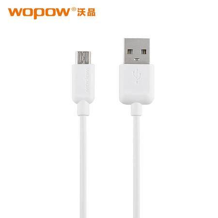 沃品 MicroUSB充电数据线 LC503 三星、小米、华为、酷派等安卓手机