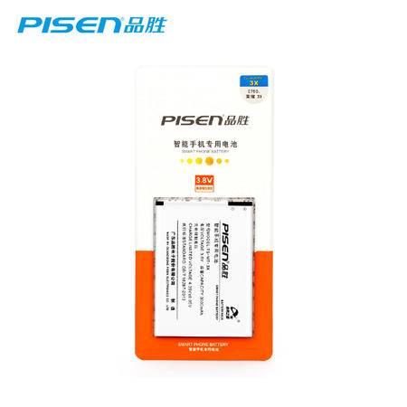 品胜 华为荣耀3X 手机电池 适用麦芒B199 G750
