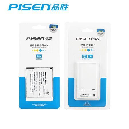 品胜 三星S4电池专充套装 i9500 i9502 i9508 i959 i9152 i9505适用