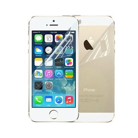 Pisen/品胜 苹果iphone5/iphone5S/5C 贴膜 土豪金高清高透膜前后双面