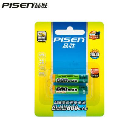 Pisen/品胜 7#充电电池 600毫安 7号镍氢电池 两只装 鼠标/键盘/遥控器等适用