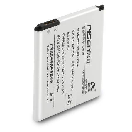 Pisen/品胜 三星 S7898 手机电池 S7272 电池 GT-S7898 大容量1500毫安