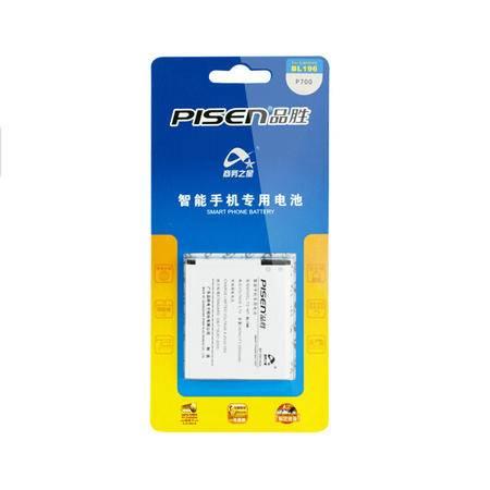 Pisen/品胜 联想 P700/P700i 电池 BL196手机电板 2500毫安