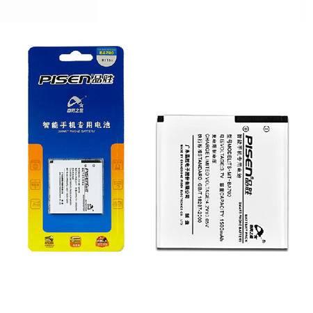 Pisen/品胜 索爱BA700电池MT15i/MK16i/ST18i/ST21i/ST23i等型号
