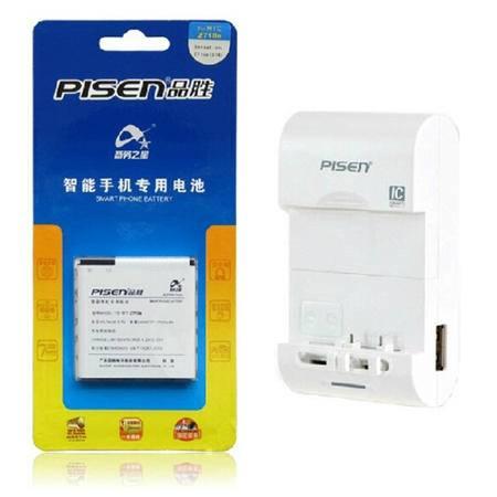 品胜Z710e电池+优能充M码套装 G14 S510B EVO 3D BG58100 Z710t等