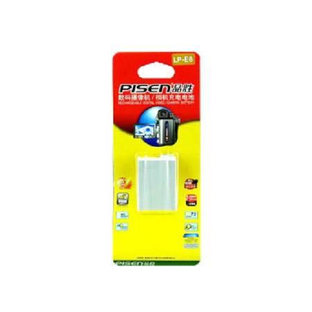 品胜LP-E8 LPE8电池佳能600D 700D电池单反相机550D 650D电池配件
