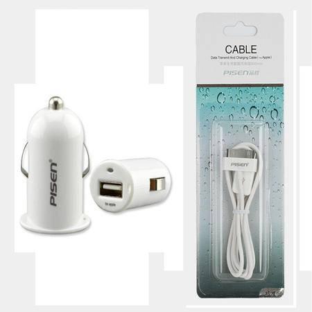 品胜 苹果iphone4S 0.8米数据线+车载 USB 爱车充 汽车充电器数据线套装
