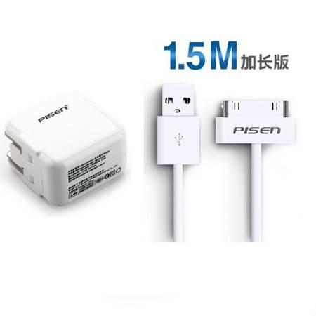 品胜 苹果iphone4/4S 1.5米数据线加长线+双USB充电器 充电线套装