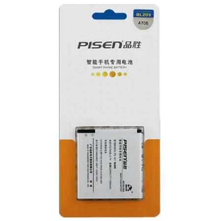品胜BL209联想A788t A760 A706 A820e手机电池大容量