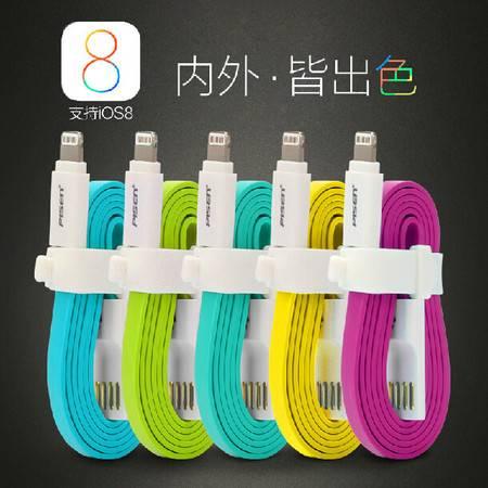 品胜iphone6数据线 iphone5数据线 iPhone5s面条线 苹果6充电线