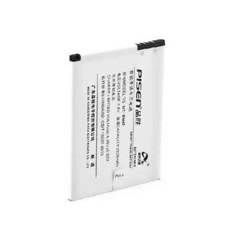 品胜 小米红米note电池 BM42电池  红米note增强版手机电池电板