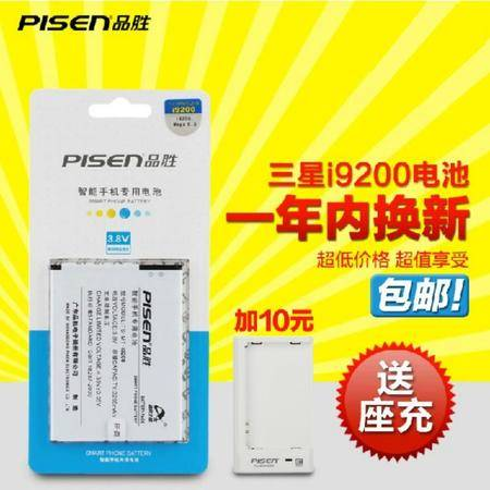 品胜 适用三星i9200电池 Galaxy Mega6.3 B700BC手机电池p729电板