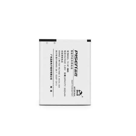 品胜 红米NOTE2电池座充套装 红米NOTE2大容量电池 BM45手机电板