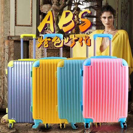 勇仕令 ABS万向轮旅行箱登机箱学生拉杆箱行李箱24寸YSL-ABS-A24
