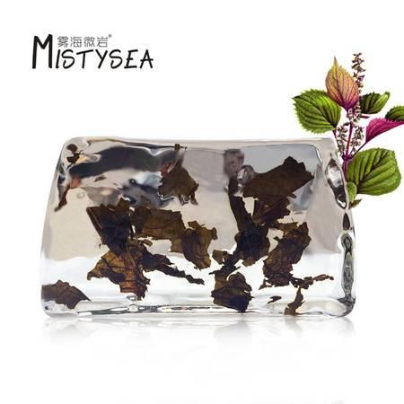 雾海微岩Mistysea植物精油手工皂MS-045 紫苏妈咪