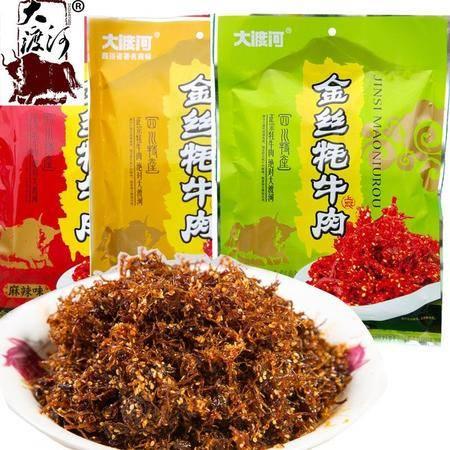 雅安汉源特产大渡河金丝牦牛肉108克麻辣味 高原牛肉[故乡味]