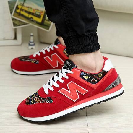 时尚迷彩男鞋  韩版潮男跑步鞋男款透气编织男板鞋运动鞋1503款