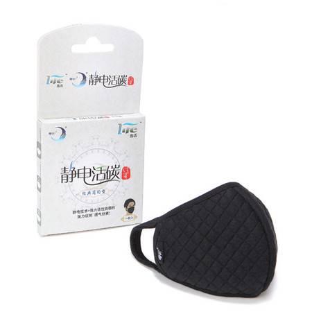 零听PM2.5女式男式骑行防护口罩秋冬透气活性炭层 黑色防尘防异味
