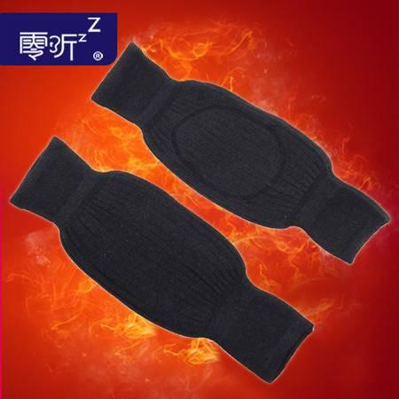 零听热度佳保暖加长护膝 秋冬季男女士 貂绒护膝盖护腿加长加厚