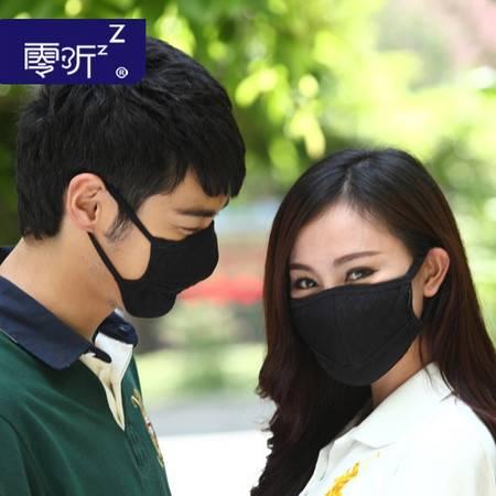 零听逸活防晒活性炭PM2.5口罩 秋冬防护透气骑车开车防尘透气口罩