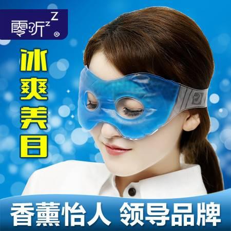 零听冰爽冷热敷带冰袋眼罩睡眠 韩国日本式美容可爱冰敷个性眼罩