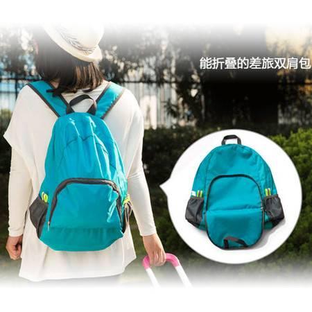 韩版 旅行可折叠双肩包 多功能可折叠双肩包 旅行包 大容量背包