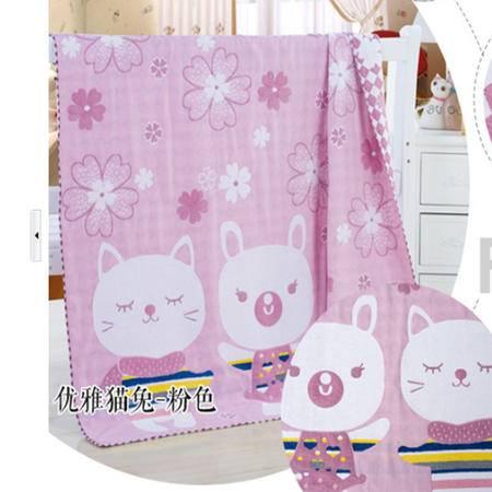 百花毛巾 优雅猫兔童被儿童全棉毛巾被110*110cm