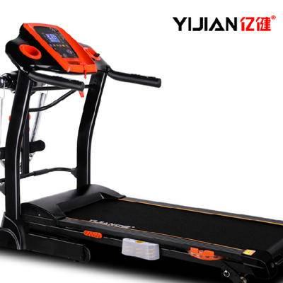 跑步机 亿健 520D 正品 家用多功能跑步机 健身器材