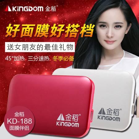 2016年新款金稻加热美容仪器 面膜加热器化妆镜KD-188JD
