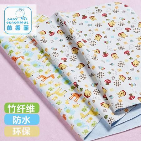 竹纤维透气宝宝双面隔尿垫防水宝宝隔尿垫特大号75X140cmYXL