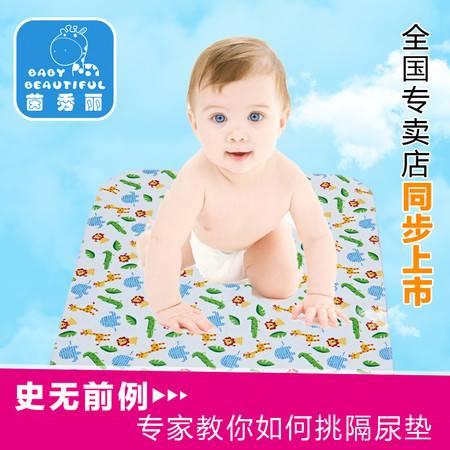新生儿竹纤维隔尿垫3层TUP防水宝宝隔尿垫床垫大号80x100cmYXL