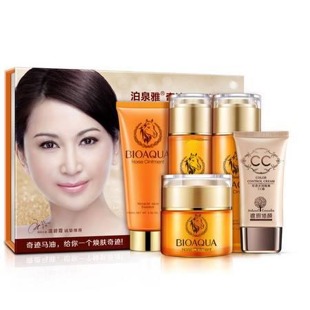 【预售】泊泉雅马油护肤品套装5件套补水保湿收缩毛孔化妆品套盒BQY