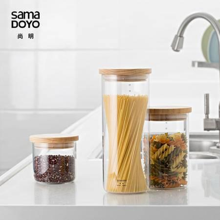 尚明厨房杂粮密封罐玻璃五谷收纳罐储物罐存储罐大容量JR