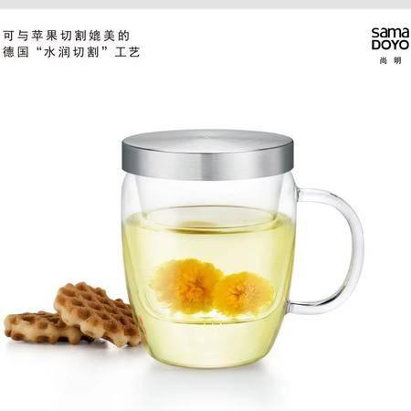 尚明玻璃水杯带盖茶杯 耐热玻璃泡花茶杯子透明内胆玻璃杯办公杯