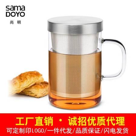 尚明耐热玻璃茶杯不锈钢过滤茶杯高绷硅玻璃杯带盖水杯办公室茶杯