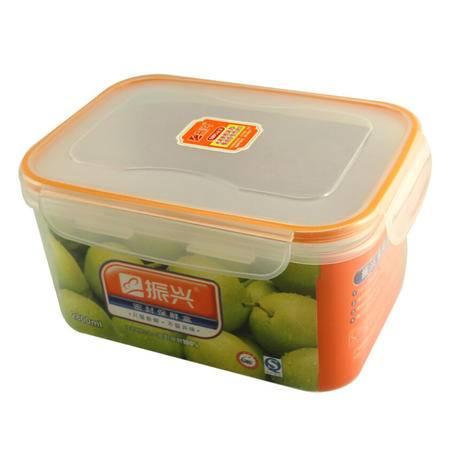 振兴大容量2800ML方形保鲜盒密封盒微波炉加热专用冰箱双用便当盒