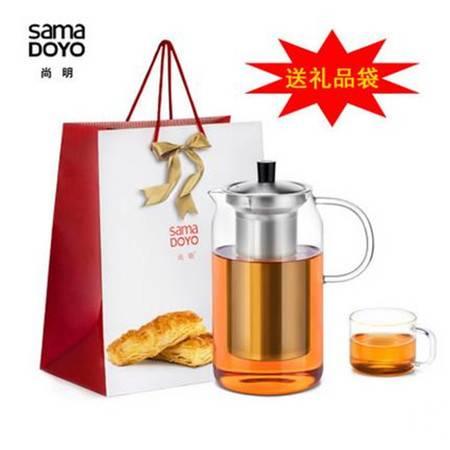 尚明耐热玻璃茶壶花茶壶不锈钢过滤泡茶壶水壶加厚玻璃茶具JR