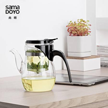 尚明飘逸杯 耐热玻璃茶具可拆洗壶玲珑杯B-06+礼品装内含小杯2个