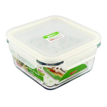 振兴密封饭盒耐热玻璃微波炉玻璃碗便当盒长方形保鲜盒带盖玻璃碗