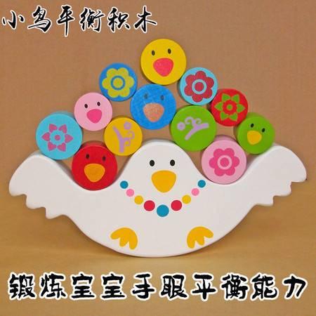 婴儿早教小鸟平衡木积木KB03玩具木制儿童认知蒙氏教具1-3岁MGWJ