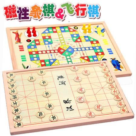 木制益智玩具DDM10磁性中国象棋飞行棋二合一棋榉木双面棋盘MGWJ